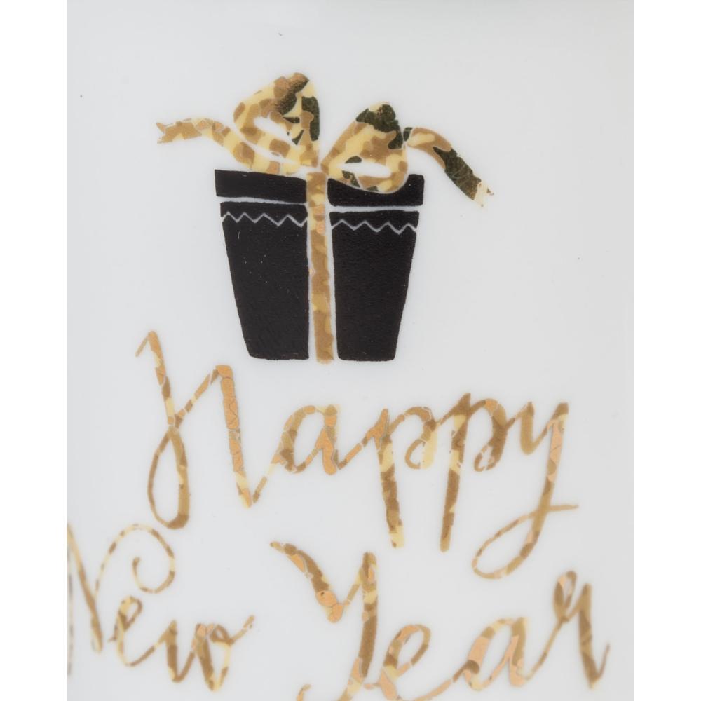 KUPA HAPPY NEW YEAR