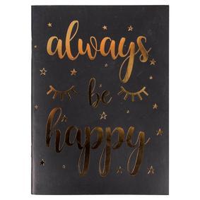 BE HAPPY DEFTER