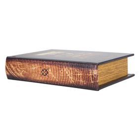 ARC KİTAP KUTU 20X4X14CM
