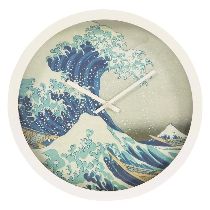 BLUE WAVES DUVAR SAATİ 30 CM