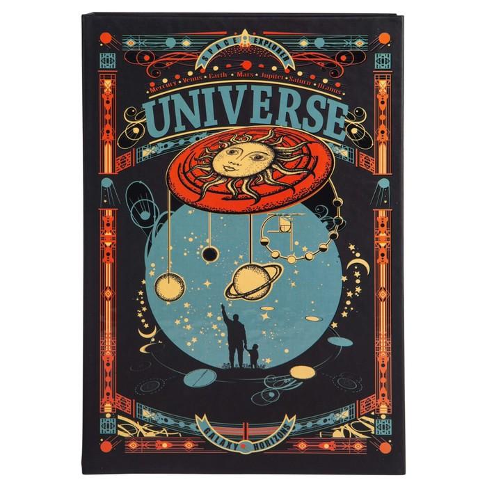 UNIVERSE KİTAP KUTU